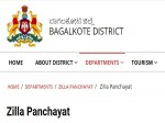 Bagalkot Zp Recruitment 2021 Notification For 17 Technical Assistant Posts Apply Before March
