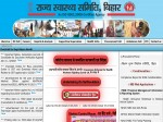 Bihar Cho Result 2021 Check List Of Candidates Eligible For Document Verification At Statehealthsoc