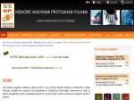 Iisc Kvpy Result 2021 Check Kishore Vaigyanik Protsahan Yojana Kvpy Result Pdf