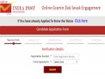 India Post Recruitment 2021 For 2558 Gramin Dak Sevaks Posts Download India Post Gds Notification