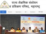 Maharashtra Board Releases Question Bank For Class 10th Ssc And Class 12th Hsc