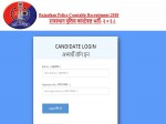 Rajasthan Police Constable Result 2021 Declared Check Direct Link