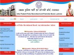 Up Police Jail Warder Result 2021 Download Upprpb Fireman And Constable Cut Off And Result Link