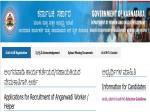 Wcd Chikkaballapur Recruitment 2021 For 90 Anganwadi Helpers And Anganwadi Workers In Wcd Karnataka