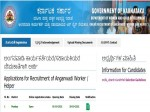 Wcd Mandya Recruitment 2021 For 159 Anganwadi Helpers And Workers Jobs Apply Online Before March