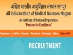 Aiims Nagpur Recruitment 2021 For 20 Senior Residents Posts Through Walk In Selection On April