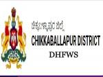 Dhfws Chikkaballapur Recruitment 2021 For 62 Junior Female Health Assistant Posts Through Walk In