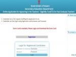 Assam Hs Tet Result 2021 Seba Revises Ssa Assam Higher Secondary Tet Result