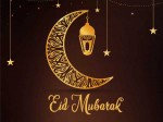 Eid Ul Fitr Know Why Ramzan Eid Is Celebrated Its History And Significance