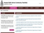 Haryana Hpsc Exams Postponed Due To Covid Pandemic