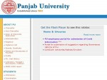 Panjab University Result 2021 Declared For Ug And Pg Courses