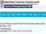 Getco Recruitment 2021 For 352 Junior Engineer Vidyut Sahayak Posts Apply Online Before July