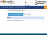 Gmc Bhopal Recruitment 2021 For 378 Staff Nurse Posts Apply Online Before June