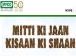 Iffco Recruitment 2021 For 28 Diploma Apprentices Posts Apply Online On Nats Portal Before July