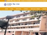 Mp Board 12th Result 2021 Check Mpbse 12th Result 2021 Date And Link