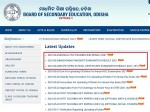Odisha Madhyama Result And State Open School Certificate Exam Result 2021 Declared