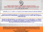 Up Assistant Teacher Result 2021 And Merit List Released At Upbasiceduboard Gov In