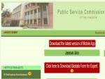 Uppsc Recruitment 2021 For 124 Government Lecturer Jobs In Uttar Pradesh Psc Notification Download