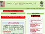 Uppsc Calendar Pdf Download Check Revised Uppsc Exam Dates