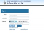 Casb Airmen Admit Card 2021 Download For Group X And Y Star Exam