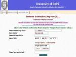 Delhi University Result 2021 Du Open Book Exam Result