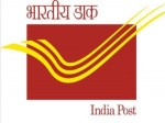 Wb Post Office Recruitment 2021 For 2357 Gds Posts Apply Online At Indiapost Gov In Before August