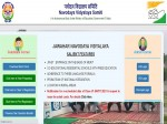 Jnvst Admit Card 2021 Class 6 Released Check Download Link