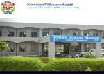 Jnvst Class 6 Exam Date Announced