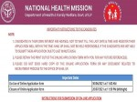 Nhm Up Recruitment 2021 Apply Online For 2800 Posts Before July 20 Check Details