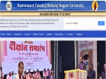 Rtmnu Result 2021 Check Nagpur University Results Online At Rtmnuresults Org