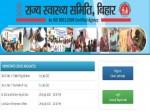 Shs Bihar Recruitment 2021 For 8853 Auxiliary Nurse Midwifery Anm Bihar Shs Notification Download