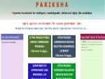 Upsessb Tgt Admit Card 2021 Download Up Teacher Hall Ticket At Pariksha Up Nic In