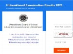 Uttarakhand Board Result 2021 Uk Class 10th 12th Board Results 2021 Declared Check Ubse Result