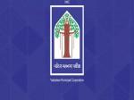 Vmc Recruitment 2021 For 102 Apprentice Jobs In Vadodara Municipal Corporation Apply Before July