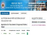 Wcd Kalaburgi Recruitment 2021 For 331 Anganwadi Helper And Worker Jobs Apply Online Before July
