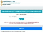 Assam Police Constable Admit Card 2021 Download For Pst Pet