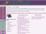 Bihar Iticat Admit Card 2021 Download At Bceceboard Bihar Gov In