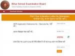 Ofss Bihar Merit List 2021 Intermediate Bseb Download On Ofssbihar In