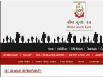 Bsf Constable Recruitment 2021 For 269 Constable Ground Duty Group C Posts At Bsf Notification