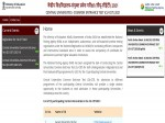 Cucet 2021 Nta Begins Central Universities Common Entrance Test 2021 Registration