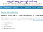 Apepdcl Recruitment 2021 For 398 Energy Assistant Posts Apply Online Before September