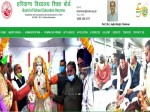 Hbse Compartment Admit Card 2021 For Class 10th And 12th Download At Bseh Org In