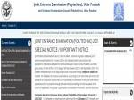 Jeecup Admit Card 2021 Download Link At Jeecup Nic In
