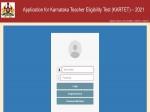 Karnataka Tet Hall Ticket 2021 Check Kartet Admit Card 2021 Download Link