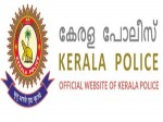 Kerala Police Recruitment 2021 For 43 Sports Personnel Posts Apply Before September