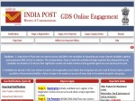 Gds Result 2021 Kerala And Gds Merit List At Appost In