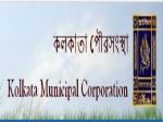 Kolkata Municipal Corporation Recruitment 2021 For 32 Community Organiser Posts At Kmc Notification