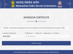 Mpsc Hall Ticket 2021 Group B Subordinate Services Prelims Exam Released