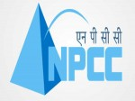 Npcc Recruitment 2021 For Site Engineer Civil Posts Through Walk In Selection On August