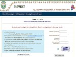 Ts Eamcet Slot Booking 2021 Steps For Students